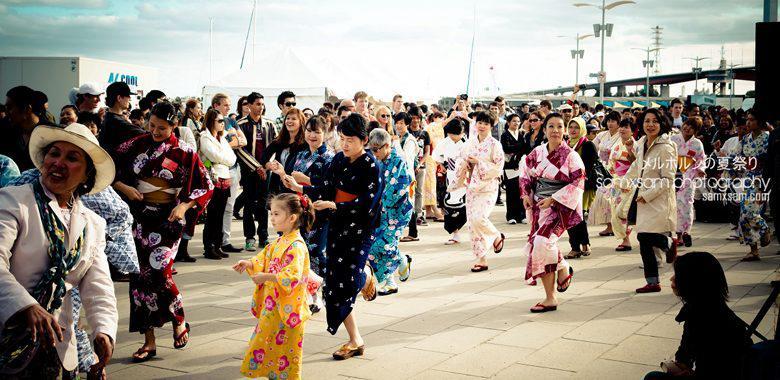 Melbourne Japanese Summer Fest 2011