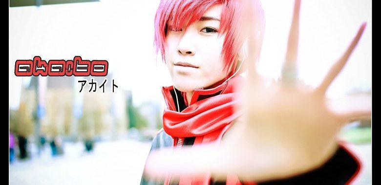 Vocaloid - Akaito