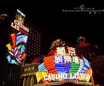 Discover Macau 2011