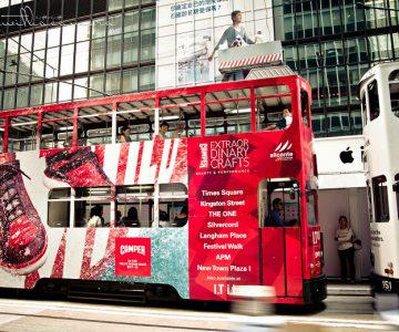 HK Impression 2011 - pt2
