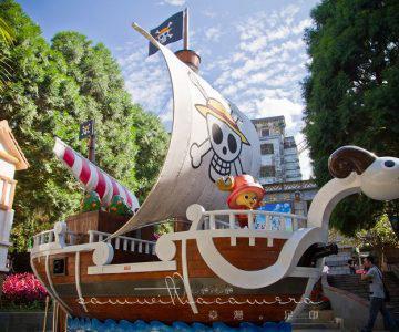 Taiwan Trip - part II: Taichung