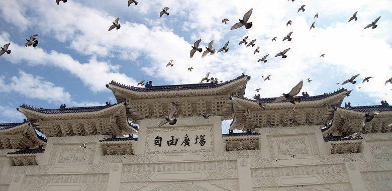 Taiwan Trip - Part VI : Taipei