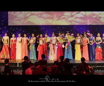 Miss Chinese Cosmos Pageant 2012 – Australia part 2