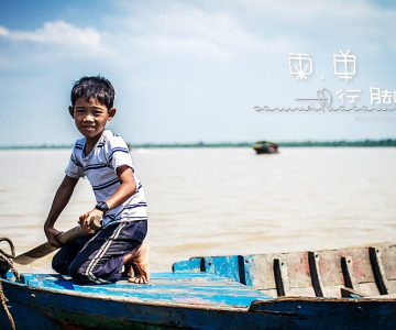 2013 Siem Reap Trip – Day 2 part 4 (The Lake & the people)