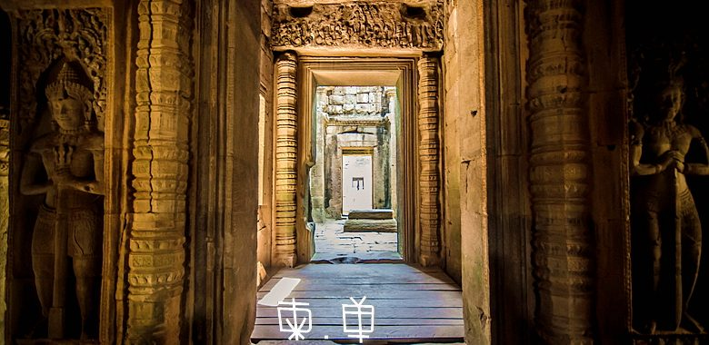 2013 Siem Reap Trip – Day 3 part 3 (North Gate & Preah Khan)