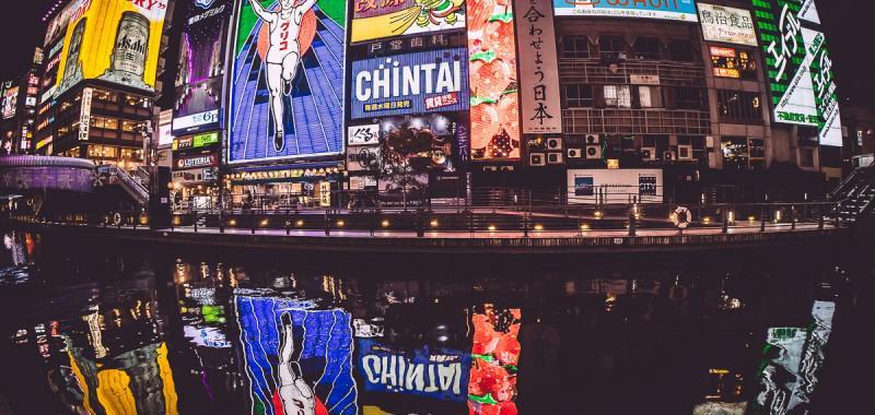 2013 JAPAN .027 OSAKA