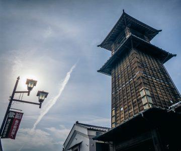 Japan Trip v2.0 - Kawagoe