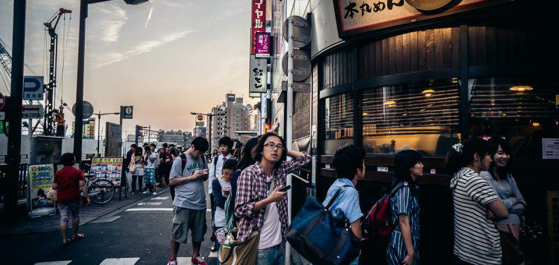Japan Trip v2.0 Ikebukuro