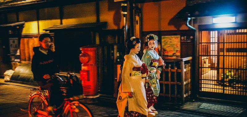 Japan Trip v2.0 - Kyoto