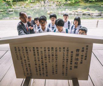 Japan Trip v2.0 - Arashiyama