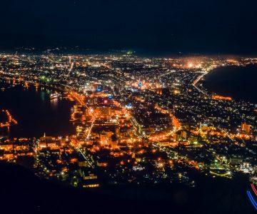 Japan Trip v3.0 - Hakodate
