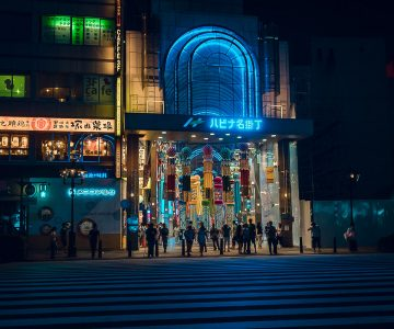 Japan Trip v3.0 - Sendai