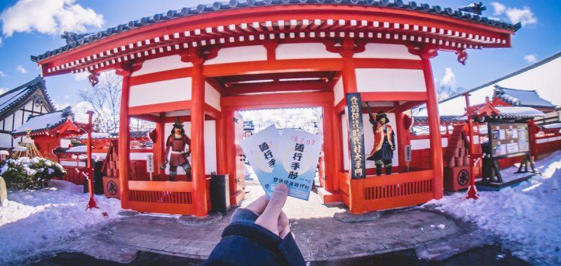 JapanTrip4.0 - NOBORIBETSU DATE JUDAIMURA