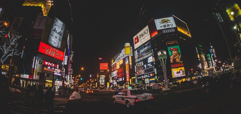 Japan Trip 4.0 - Sapporo