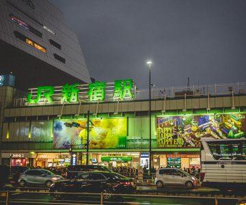 Japan 5.0 - Tokyo again...