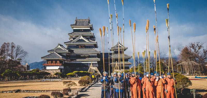 Japan Trip 5.0 - Matsumoto Castle
