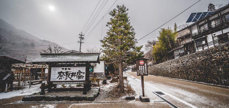 Japan Trip 5.0 - Narai-juku