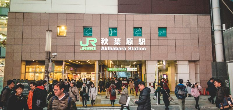 Japan Trip 5.0 - Akihabara & Ueno