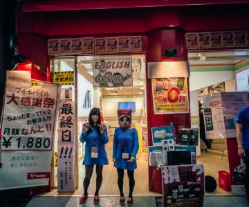 Japan Trip v2.0 Shibuya